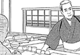 銀座 鮨わたなべ【前編】